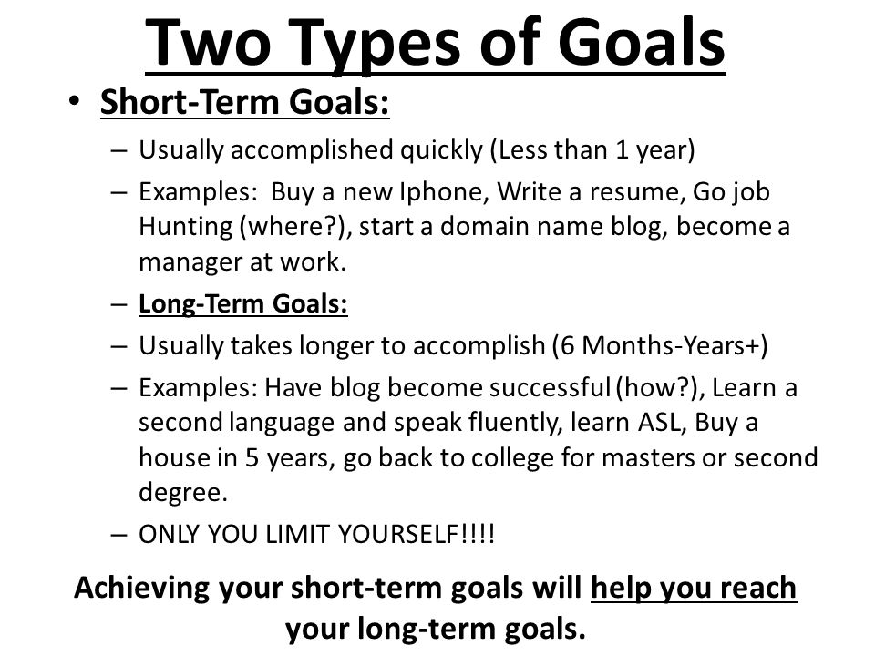 short and long term career goals examples
