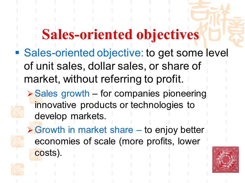 Chapter 9 Pricing Objectives and Policies - ppt video online download
