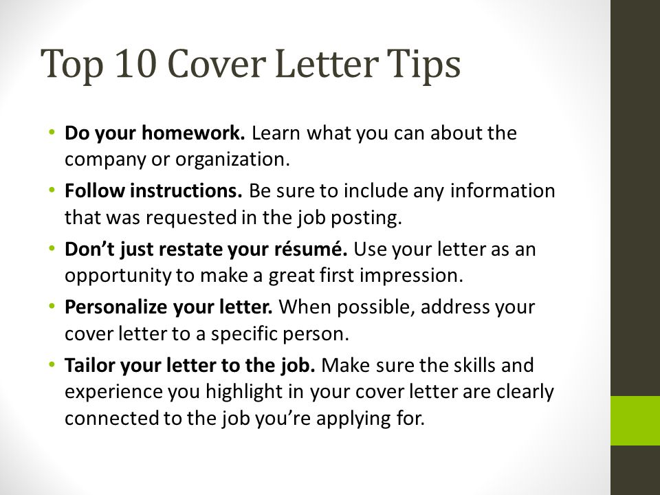 Cover Letter, Resume and References - ppt video online download