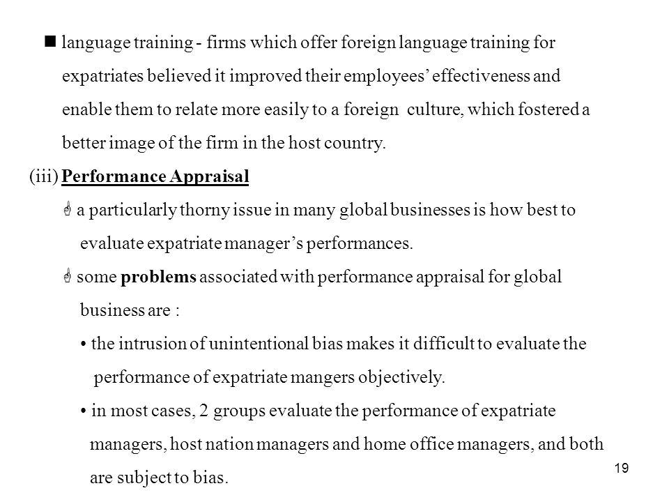 GLOBAL HUMAN RESOURCE MANAGEMENT - ppt download