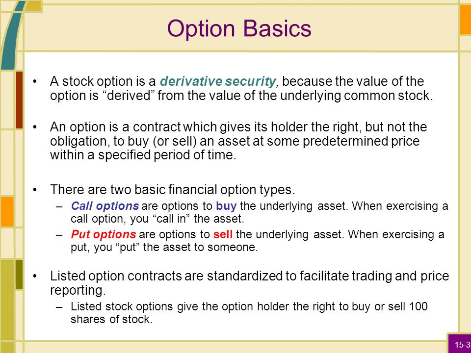 15 Stock Options - ppt download