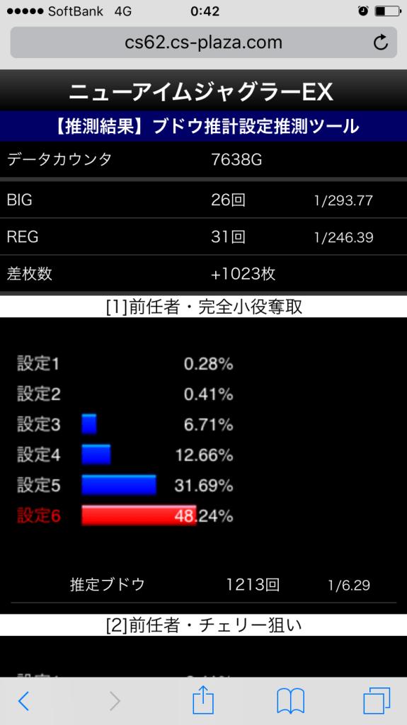 20160508-01-03