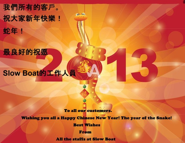 Happy Chinese New Year 2013 Greetings. 1600 x 1236.Happy Chinese New Year Greeting Words