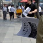 한국일보를 위하여: 백지사설, 편집권 그리고 순수에 관하여