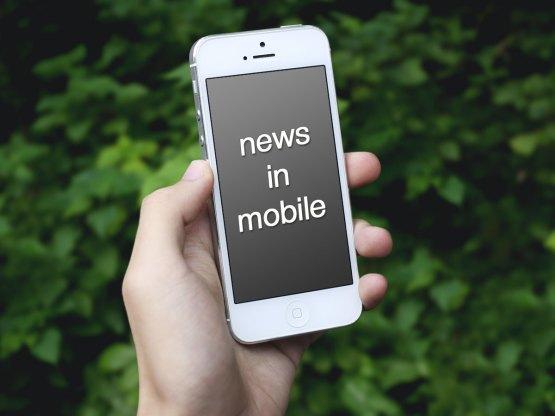 모바일에서의 뉴스 소비