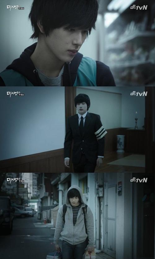 드라마 [미생] 중에서 (출처: tvN)