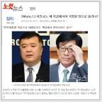 주간 뉴스 큐레이션: '노무현 논두렁 시계' 공작, 이인규는 왜?