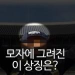 구경거리 사회의 뉴스 소비법
