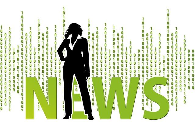 온라인 디지털 뉴스