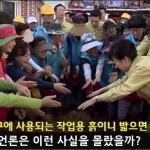 박근혜 경주 방문