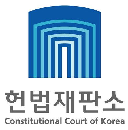 헌재 헌법재판소