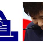 퇴진을 거부하는 박근혜: 야당이 할 일은 무엇일까?