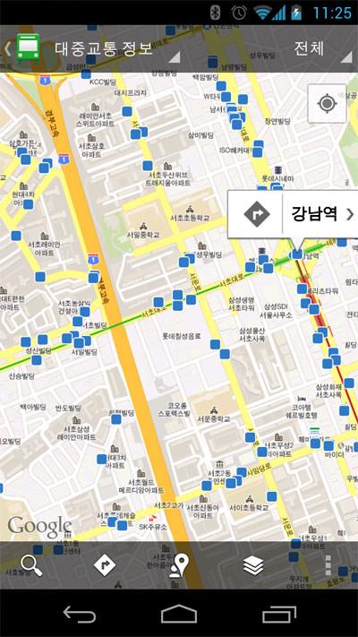 구글 지도 서비스 예