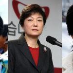 박근혜, 이멜다 마르코스, 잉락 친나왓