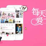 중국 모구지에, 전자상거래의 미래를 엿보다