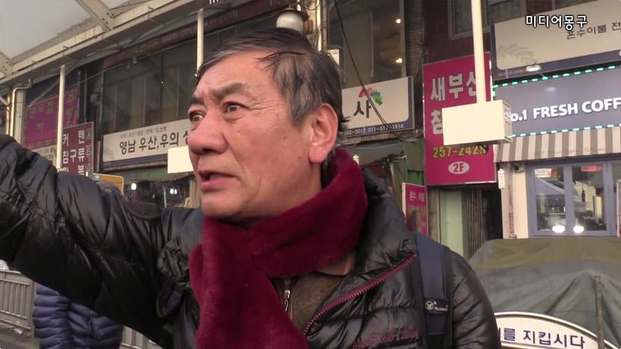 박근혜 대통령 대구 서문시장 방문과 상인 대표의 울분 #14