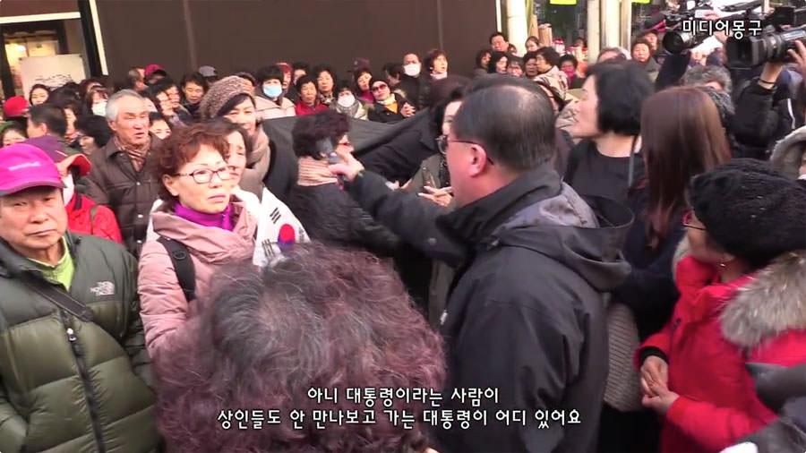 박근혜 대통령 대구 서문시장 방문과 상인 대표의 울분 #7
