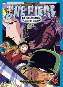 one-piece-malediction-epee-t2
