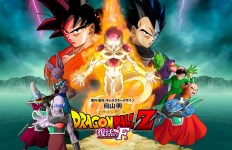 dragon-ball-z-couv