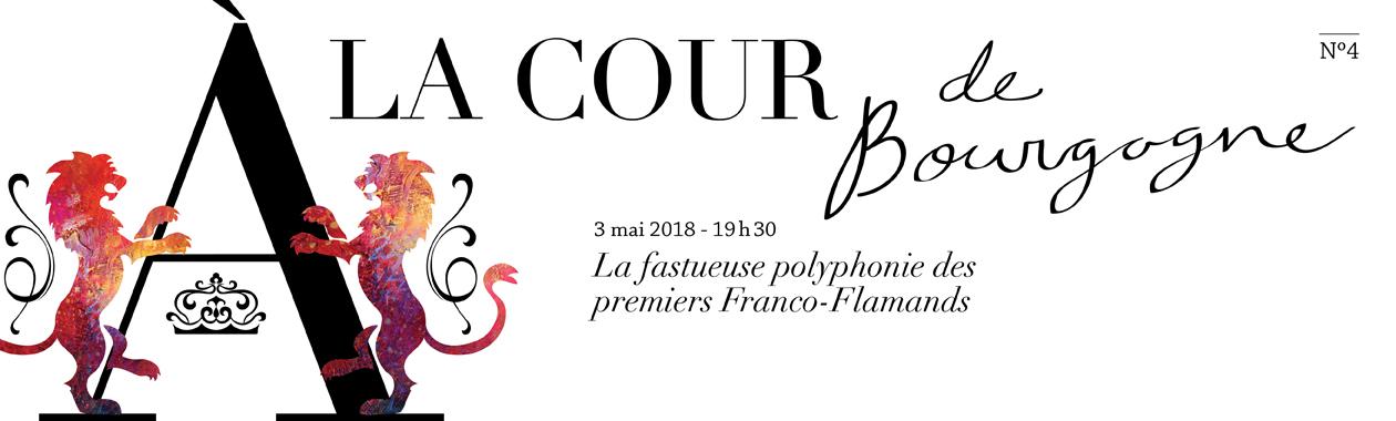 SMAM_banner2017-18_4courbourgogne
