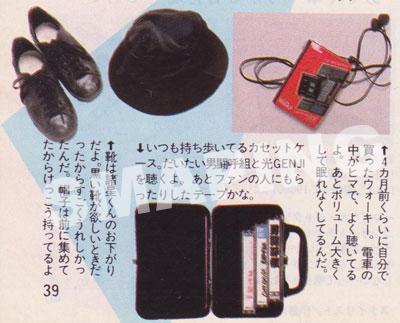 d1989-1-3-4