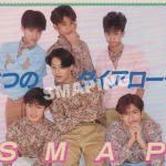 SMAP 3つのダイアローグ