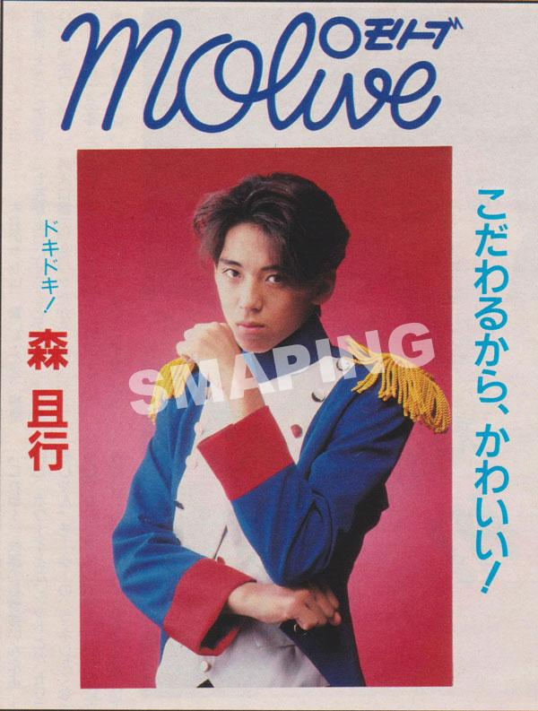 m1990-11-03-03