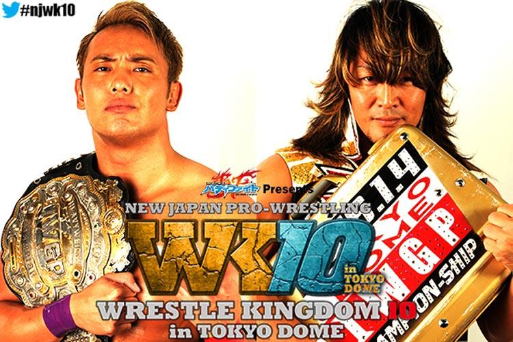 wrestlekingdom10_okada_tanahashi