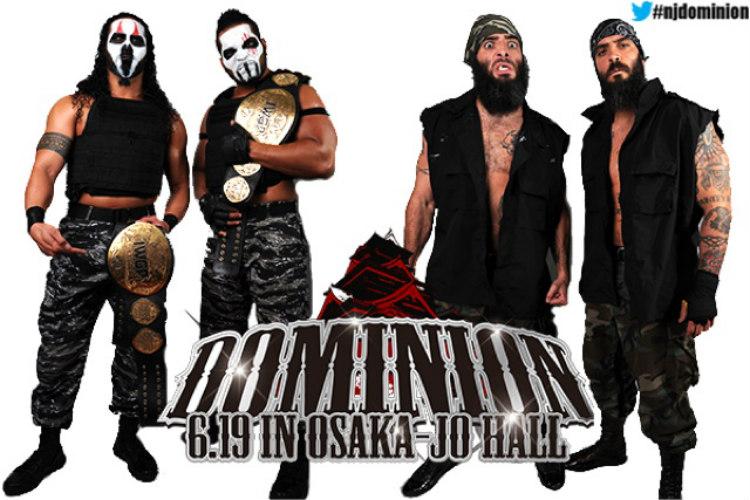 guerrillas of destiny vs briscoes njpw dominion 2016