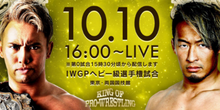 king-of-pro-wrestling-2016-feature