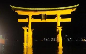 itsukushima-ootorii-right-up