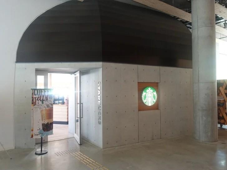 スターバックス「ぎふメディアコスモス店」の外観の写真