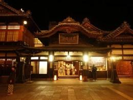 愛媛県松山市にある道後温泉の写真