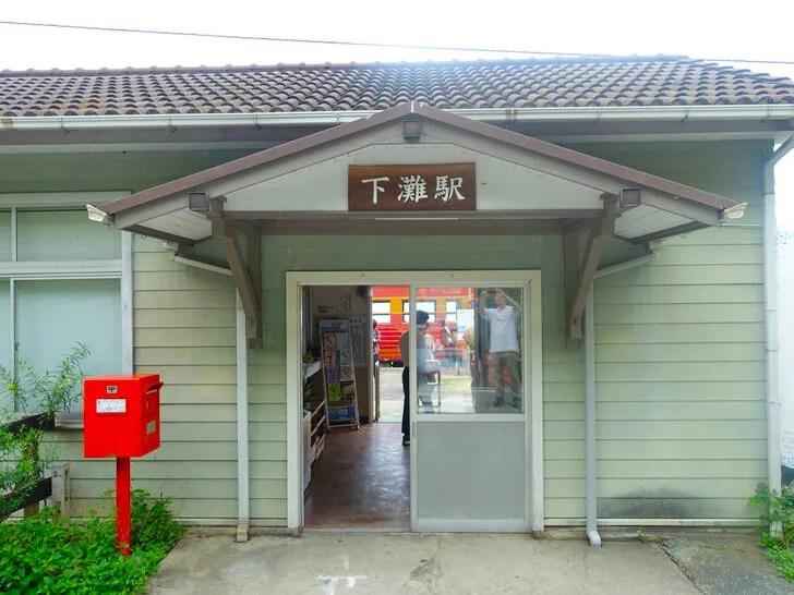 下灘駅の駅舎の様子を撮影した写真
