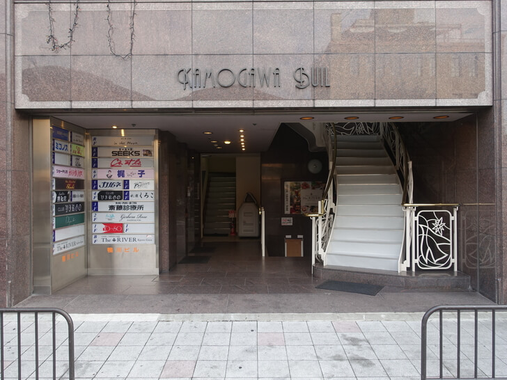「BOOK AND BED TOKYO 京都店」の外観の写真