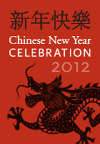 Chinese New Year Celebration at Nelson-Atkins