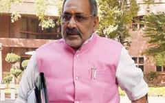 Giriraj Singhh