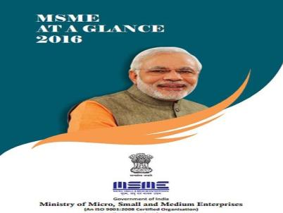 MSME at a Glance