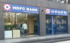 HDFC-Bankkkkk