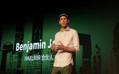 Benjamin Joffe, Partner at HAX