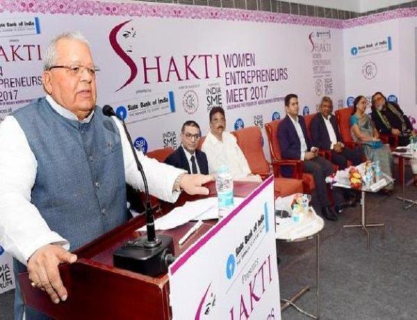 Kalraj Mishra at Shakti Women Entrepreneurs Meet