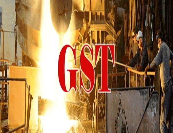GST-MSME