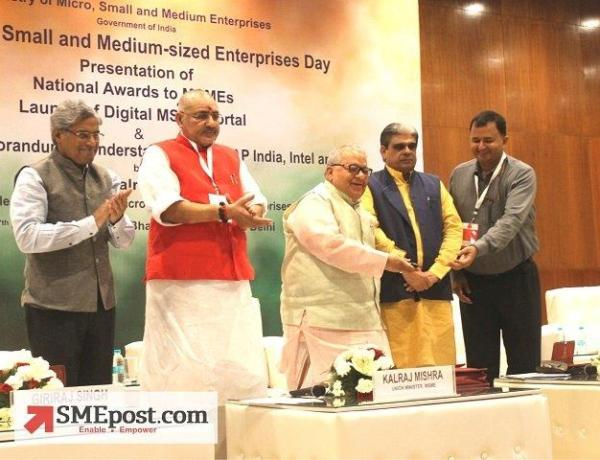 "MSME Ministry marks first UN MSME Day by launching ""Digital MSME"" scheme"