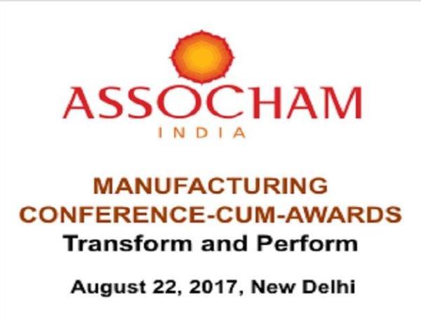 Assocham event banner
