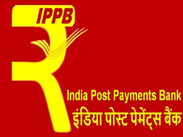 IPPB - Pachamuthu