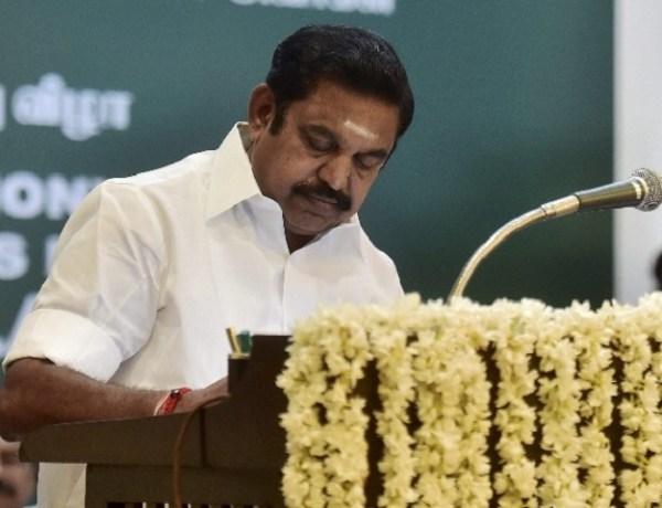 Tamil Nadu government