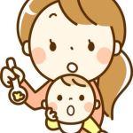 娘の離乳食チャレンジ13〜はじめての豆腐〜