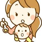 娘の離乳食チャレンジ14〜はじめてのりんご〜