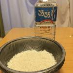 奈良県天川村のごろごろ水でお米を炊いてみた②