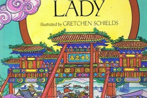 The Moon Lady by Amy Tan, illustrated by Gretchen Shields [in What Do I Read Next? Multicultural Literature]